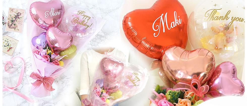 華やかなお祝いごとにぴったりのソープフラワーと バルーンのボリュームアレンジブーケ