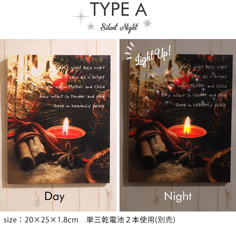 TYPE A/Silent Night