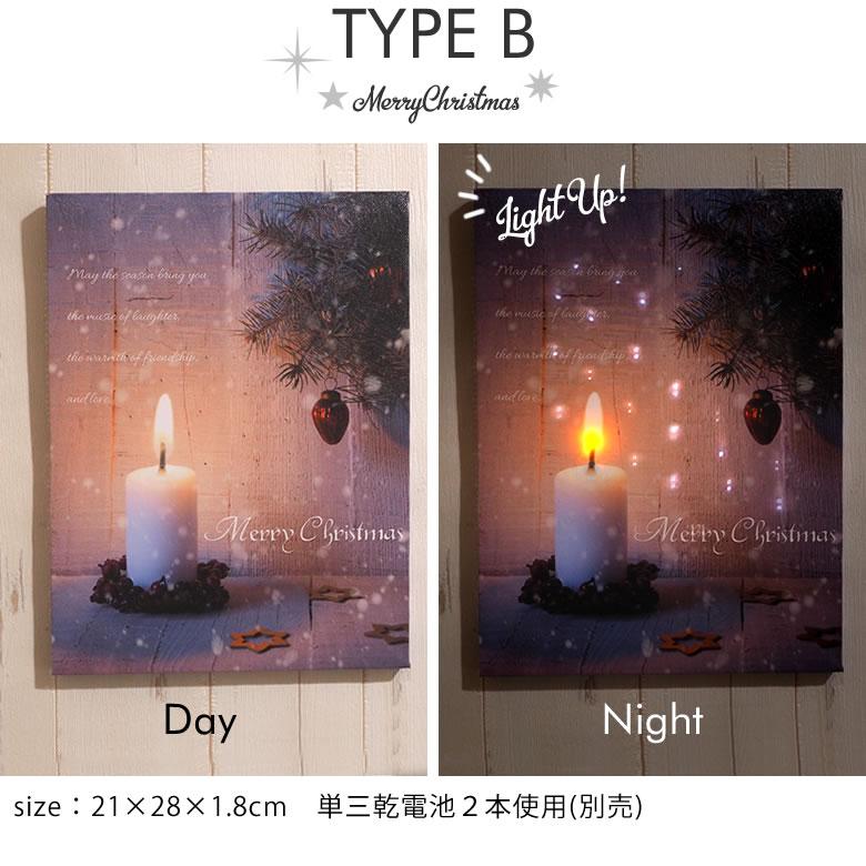 TYPE B/MerryChristmas