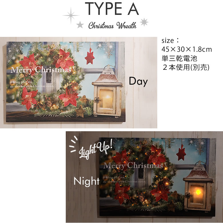 TYPE A/Christmas Wreath