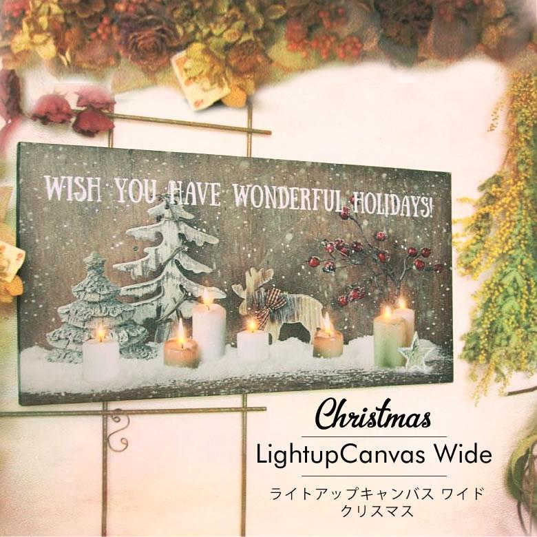 クリスマスの気分を盛り上げるLEDライト付キャンバス♪