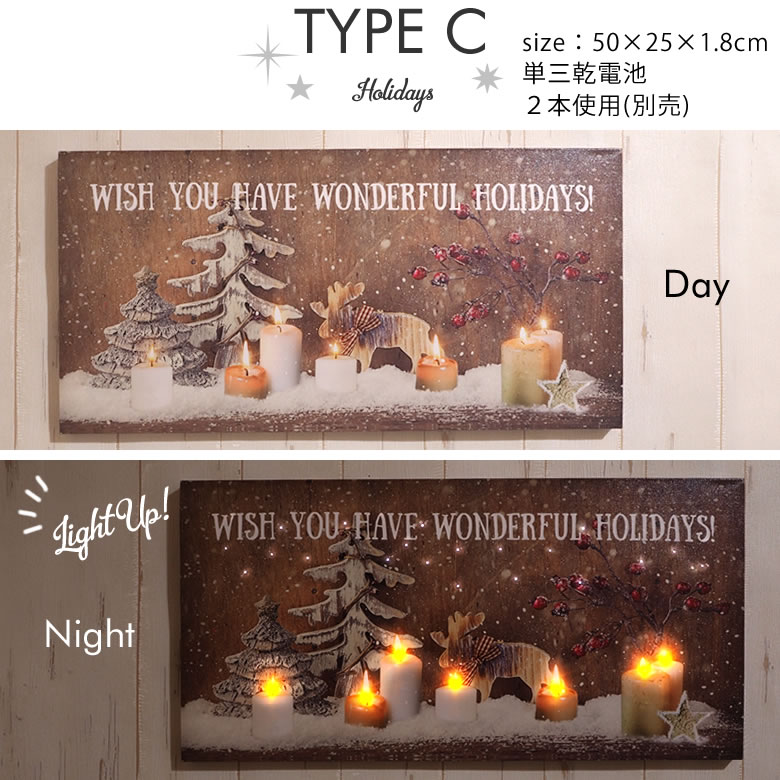 TYPE C/Holidays