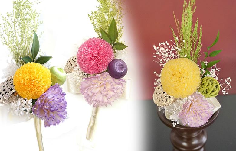 お供え花プリザーブドフラワーの選び方