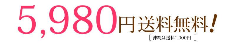 富士雅(ふじみやび)