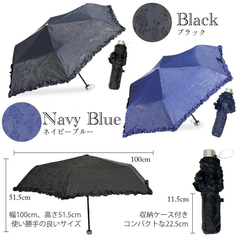 フリル傘は全部で2色♪