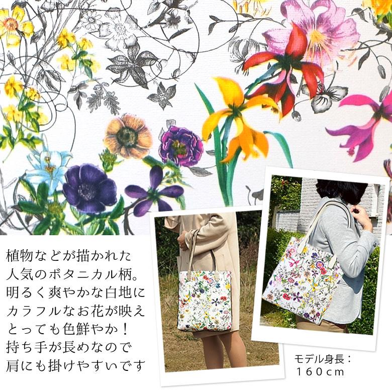 明るく爽やかな白地にカラフルなお花が映えとっても色鮮やかなバッグ♪