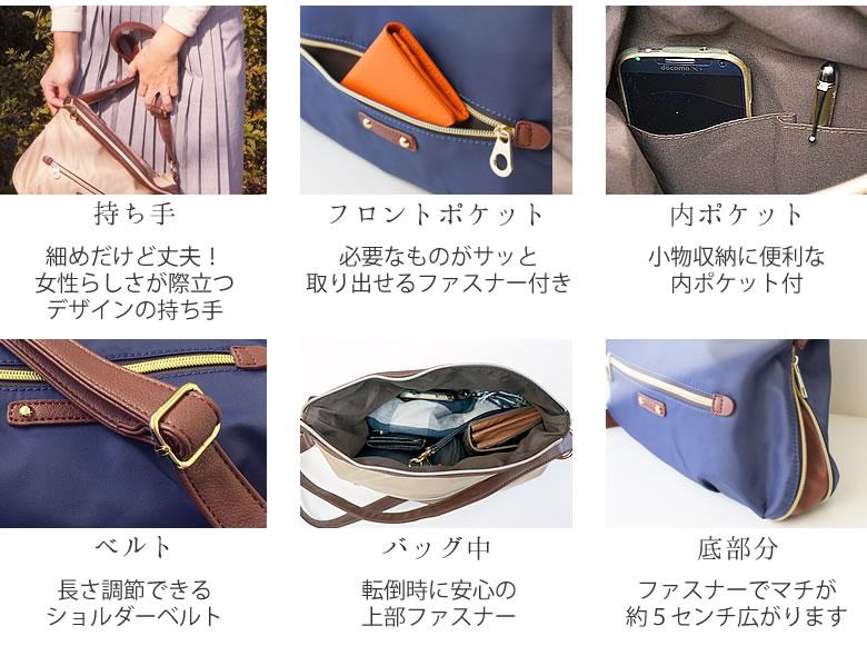 Cara(カラ) バッグセット『軽量ショルダーバッグ』+『プリザーブドフラワー』