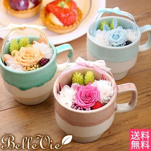 プリザーブドフラワー ルカフェ フルールカップケーキ