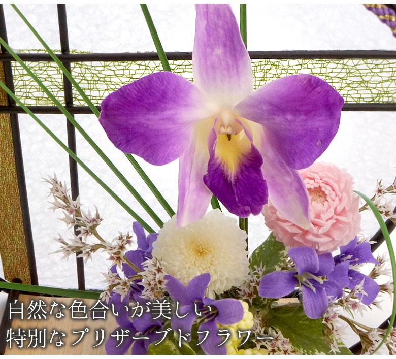 自然な色合いが美しい特別なプリザーブドフラワー