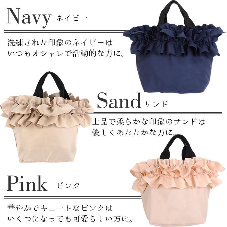好みに合わせて選べる5種類のバッグ♪