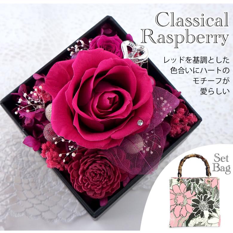 クラシカルラズベリーはピンクのバッグと♪