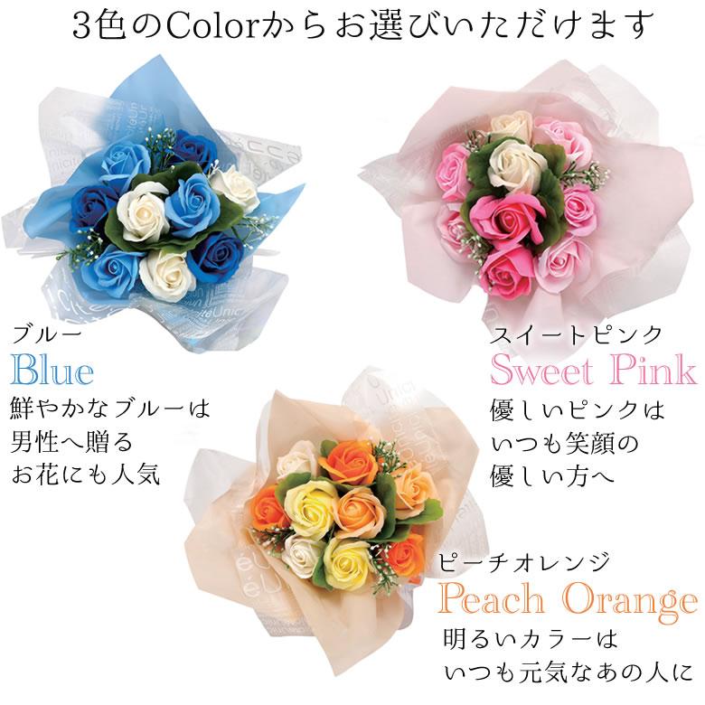 カラバリ3色 スイートピンク ピーチオレンジ ブルー