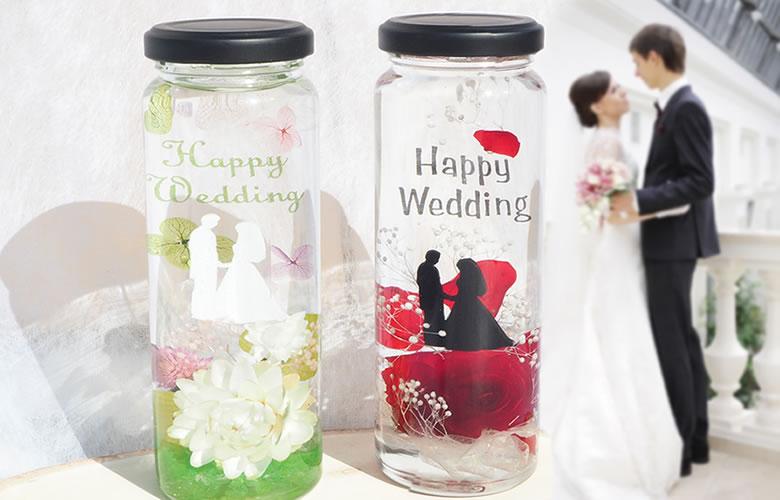 結婚祝いハーバリウムの選び方